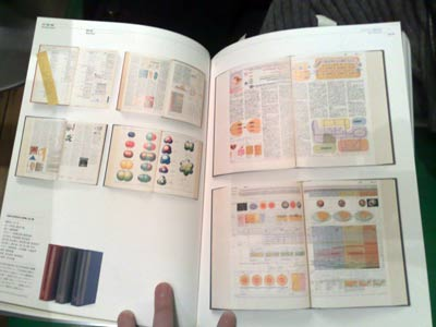 Maxgadney Com 1960s 70s Japanese Information Graphics From Idea Magazine