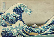 180px-Great_Wave_off_Kanagawa2